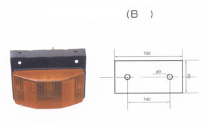 TRAILER SIDE SIGNAL LAMP(B)